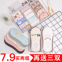 Socks ladies socks shallow mouth cotton Korea cute Japanese invisible boat socks in the tube tide silicone non-slip summer thin