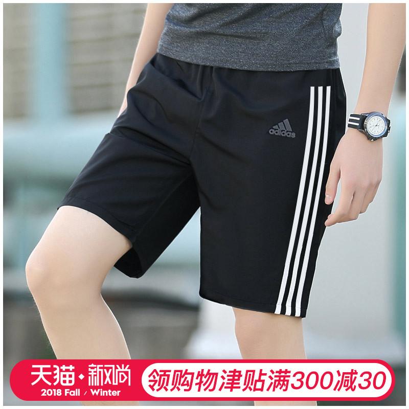 阿迪达斯短裤夏季新款男子运动透气休闲五分裤运动短裤DM1666