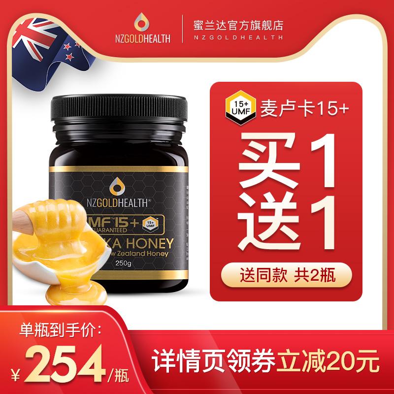 新西兰原装进口麦卢卡蜂蜜15+manuka麦卡卢澳洲纯正天然养胃honey