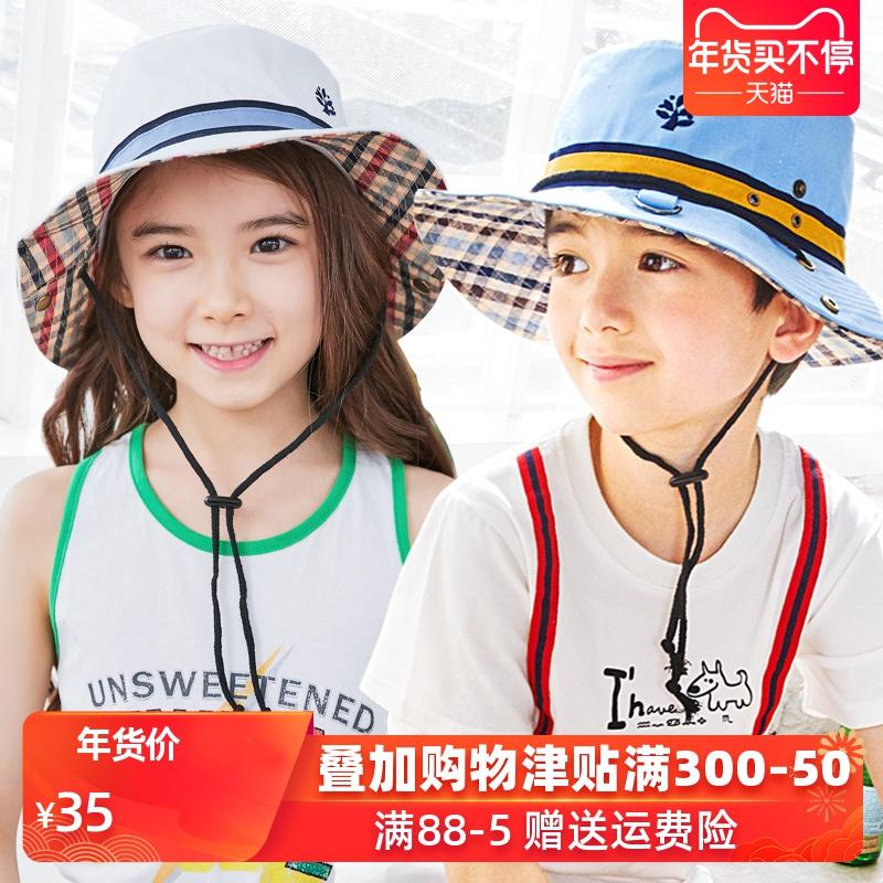 KK树儿童帽子防晒渔夫帽宝宝夏季男童遮阳帽女童太阳帽薄款盆帽潮