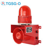 TGSG-01T industrial voice sound and light alarm volume adjustable voice can be customized 24V220V school building