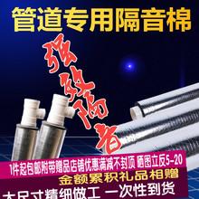 泽邦复合保温 110下水管道隔音棉卫生间排水管包管吸音板材料促销
