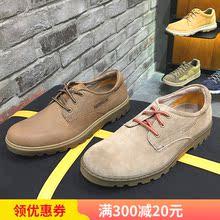 卡特正品 工装 P718351 低帮休闲鞋 男马丁鞋 男春夏休闲皮鞋 CAT男鞋