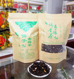 Baoyou Citron Tea Oolong Tea Qinghuo Tea Moisturizing and Voice Protecting Tea Health Citron Tea 250g