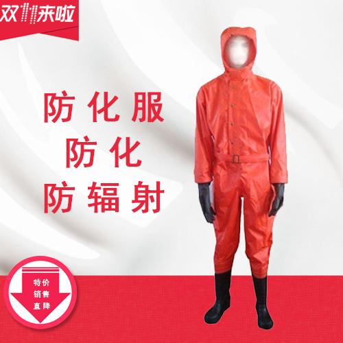 防化服连体式半封闭轻型式防化服实验室防酸碱防化服