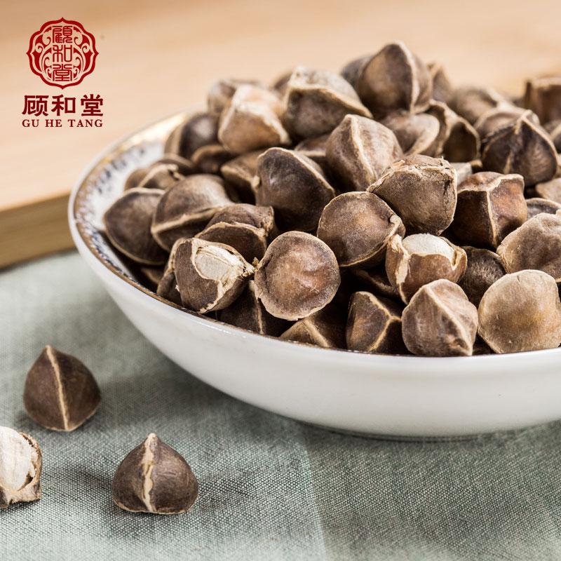 【买3发4】辣木籽正宗印度进口包邮野生食用辣木子200g 营养滋补