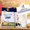 澳大利亚成人牛奶粉