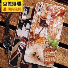 华硕5 ZE620KL手机壳Zenfone 5z ZS620KL防摔软胶套卡通浮雕男女