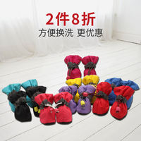 Puppy shoes Teddy Bomei VIP bear soft bottom shoes dog feet set pet shoes spring and autumn winter pet shoes