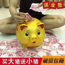 儿童储蓄存钱罐韩国创意可爱卡通防摔成人只进不出密码箱男孩女孩