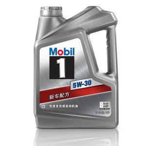 美孚机油银美孚一号全合成5W-30机油正品汽车润滑油奔驰福特机油