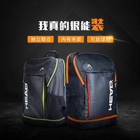 HEAD Hyde tennis bag shoulder tennis racket backpack badminton backpack leisure bag men and women backpack