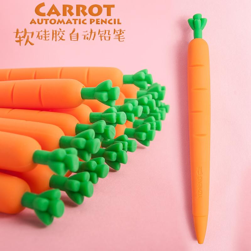 创意软铅笔
