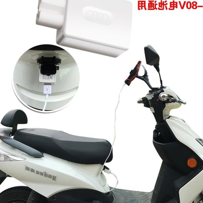 This year's new electric car usb phone charger plug battery car motorcycle tram to charge the phone full