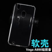 韩国 泛泰A870手机套a890外壳A900保护套A910K手机壳A880S保护壳