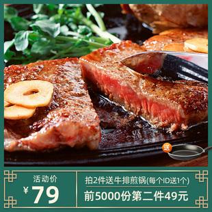 牛叭叭菲力牛排套餐新鲜牛肉家庭10片南美洲开心调理黑椒牛扒