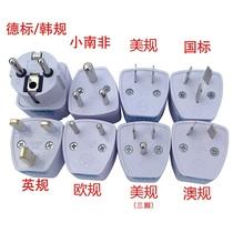 防水盒防电插座保护盖塞婴儿浴室面板通用儿童开关电源宝宝壳绝缘