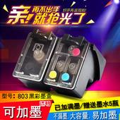 2132墨盒 2131 惠普803连喷墨盒黑色彩色大容量改装 易加墨11112图片