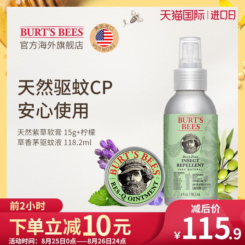 Защита от комаров Артикул 588619999544