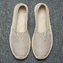 2018新款麻底鞋手工时尚草编鞋亚麻布鞋吸汗透气一脚蹬懒人玛丽鞋