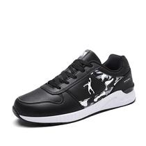 乔丹格兰男鞋青年学生休闲跑步鞋皮面防水减震舒适运动鞋男耐跑鞋