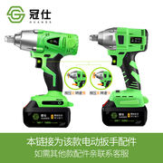 Guanshi electric wrench lithium battery charger