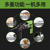 Guanshi light electric hammer and pickaxe electric drill three - purpose impact drill household concrete power tools