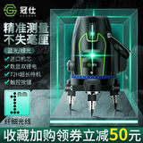 LD blue level green light high precision automatic line laser level 5 line water meter strong light infrared