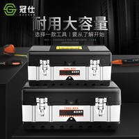 Plastic Hardware Toolbox Household Portable Multi-function Large Car Storage Box Tool Box Art Toolbox Iron