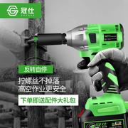 无刷电动扳手锂电架子工木工充电套筒扳手电动风炮冲击电动板手