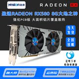 AMD RX580 4G 8G 2304SP stream graphics processor chicken alone significantly desktop computer graphics