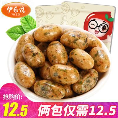 伊乐滋海苔花生150g*2包坚果休闲食品办公室咸味网红零食小吃