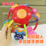Japanese genuine bread Superman baby called the ball Baby multi-function puzzle hand catching the ball tactile perception toy