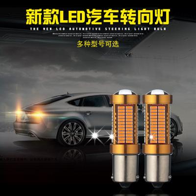 led灯泡p21w性价比高吗