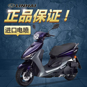 正品林海格格FS110进口电喷踏板摩托车新巧格100鬼火福喜燃油机车