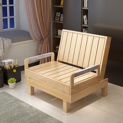 实木沙发床可折叠两用床多功能客厅书房阳台1.2小户型1.5双人1.8