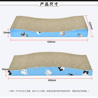 Cat scratching plate claws cat claw board corrugated paper wear-resistant two-piece toy kitten grinding board cat litter cat supplies