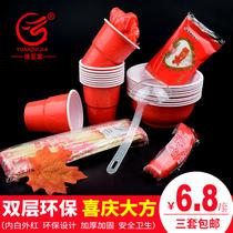 缘至家 一次性碗筷套装加厚型环保喜庆结婚酒席家用烧烤餐具批发