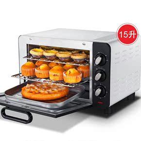 烘焙容量多功能家用上下旋转发热管电烤箱电烤箱温控器工具加热管