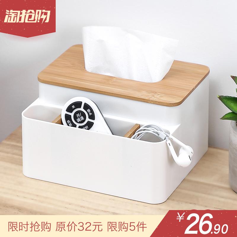 多功能木质收纳盒