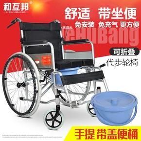 老人轮椅折叠轻便老年人带坐便残疾病人多功能手推车代步车助行