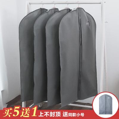 西服装防尘套衣服防尘罩挂式无纺布收纳袋挂衣袋大衣物皮草防尘袋