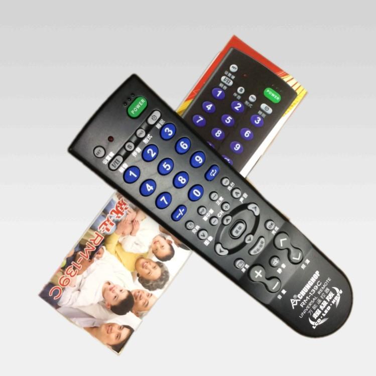 Телевизоры Артикул 549065820090