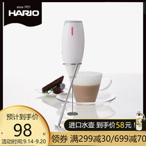HARIO打奶泡器 手持电动打奶泡器奶泡机牛奶打泡器奶泡杆CZ