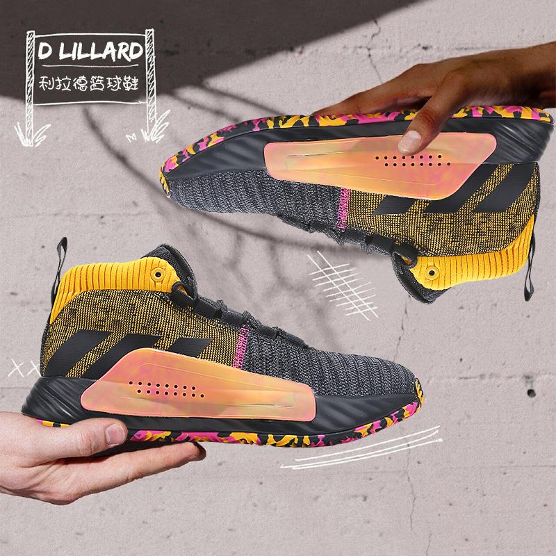 阿迪达斯男鞋DAME5利拉德5黑豹漫威全明星实战缓震篮球鞋 EF9370