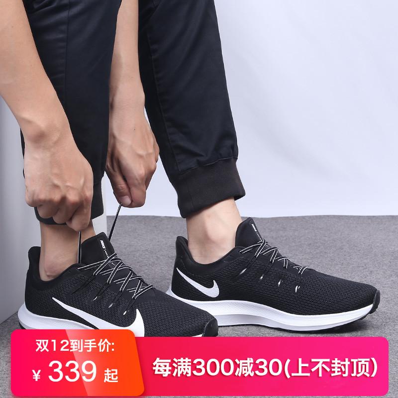 耐克男鞋ZOOM 2019新鞋秋冬季正品飞马运动鞋子男缓震气垫跑步鞋