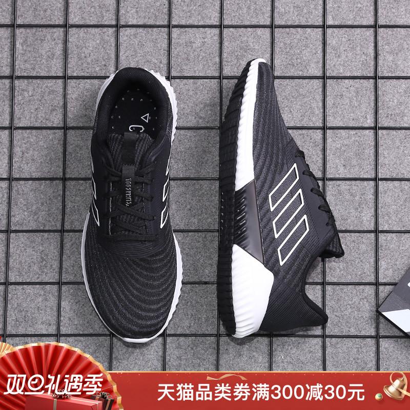 阿迪达斯男鞋climacool 2.0夏季清风系列透气休闲运动跑步鞋官网