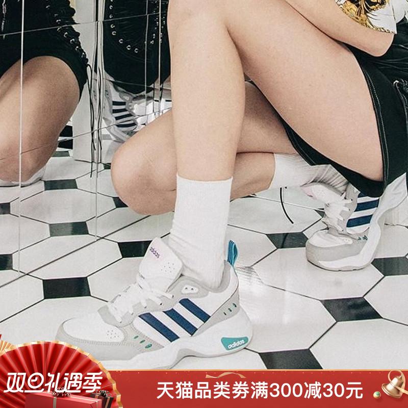 阿迪达斯官网女鞋2019年秋季新款老爹鞋运动缓震跑步鞋EG2689