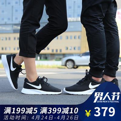 耐克男鞋女鞋2018新款透气跑鞋气垫运动鞋休闲情侣鞋Tanjun跑步鞋