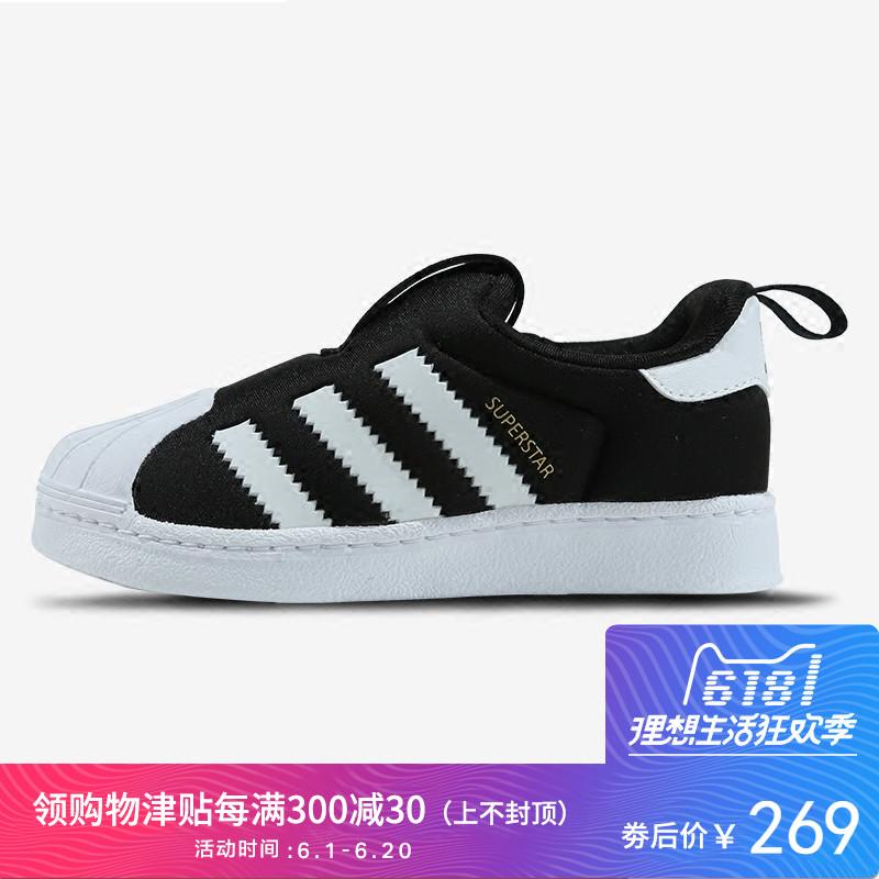 阿迪达斯婴童运动鞋